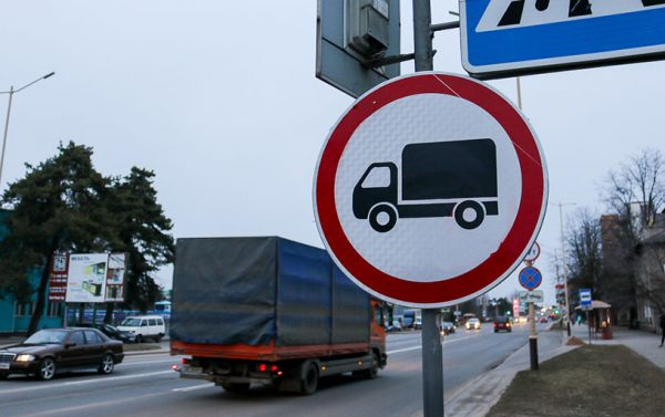 """""""The movement of trucks is prohibited."""" Yekaterinburg authorities blocked the largest logopark"""