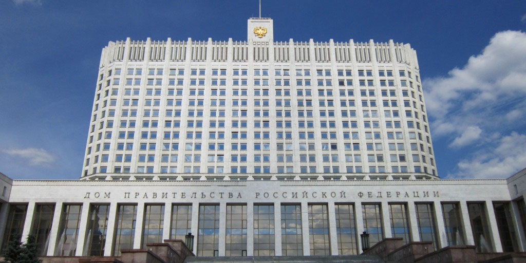The Cabinet of Ministers has established a new procedure for determining the customs value of goods exported from the Russian Federation